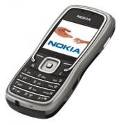 Oprogramowanie do telefonów komórkowych